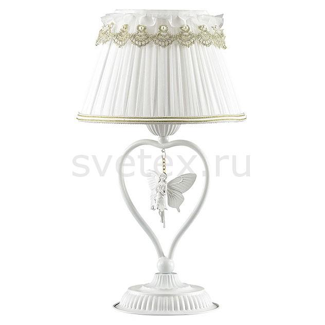 Настольная лампа декоративная Lumionприкроватные светильники для спальни купить<br>Артикул - LMN_3408_1T,Бренд - Lumion (Италия),Коллекция - Ponso,Гарантия, месяцы - 24,Высота, мм - 420,Диаметр, мм - 230,Размер упаковки, мм - 350x370x240,Тип лампы - компактная люминесцентная [КЛЛ] ИЛИнакаливания ИЛИсветодиодная [LED],Общее кол-во ламп - 1,Напряжение питания лампы, В - 220,Максимальная мощность лампы, Вт - 40,Лампы в комплекте - отсутствуют,Цвет плафонов и подвесок - белый, белый с желтой каймой,Тип поверхности плафонов - матовый,Материал плафонов и подвесок - полимер, текстиль,Цвет арматуры - белый,Тип поверхности арматуры - глянцевый, рельефный,Материал арматуры - металл,Количество плафонов - 1,Наличие выключателя, диммера или пульта ДУ - выключатель на проводе,Компоненты, входящие в комплект - провод электропитания с вилкой без заземления,Тип цоколя лампы - E27,Класс электробезопасности - II,Степень пылевлагозащиты, IP - 20,Диапазон рабочих температур - комнатная температура,Дополнительные параметры - декоративные феи висят на золотых цепочках<br>