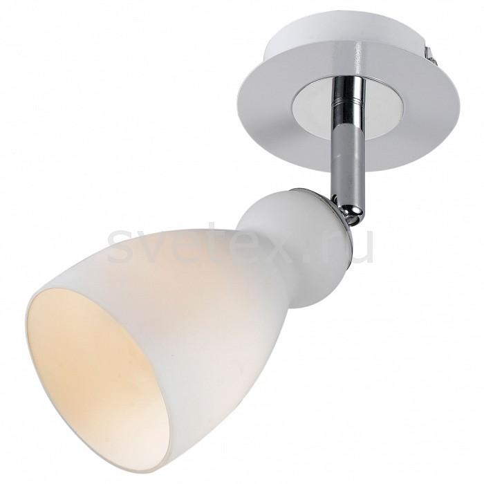 Спот Arte LampСпоты<br>Артикул - AR_A4037AP-1WH,Бренд - Arte Lamp (Италия),Коллекция - Bulbo,Гарантия, месяцы - 24,Длина, мм - 190,Ширина, мм - 110,Выступ, мм - 150,Размер упаковки, мм - 150x160x200,Тип лампы - галогеновая,Общее кол-во ламп - 1,Напряжение питания лампы, В - 220,Максимальная мощность лампы, Вт - 40,Цвет лампы - белый теплый,Лампы в комплекте - галогеновая G9,Цвет плафонов и подвесок - белый,Тип поверхности плафонов - матовый,Материал плафонов и подвесок - стекло,Цвет арматуры - белый, хром,Тип поверхности арматуры - глянцевый,Материал арматуры - металл,Количество плафонов - 1,Возможность подлючения диммера - можно,Форма и тип колбы - пальчиковая,Тип цоколя лампы - G9,Цветовая температура, K - 2800 - 3200 K,Экономичнее лампы накаливания - на 50%,Класс электробезопасности - I,Степень пылевлагозащиты, IP - 20,Диапазон рабочих температур - комнатная температура,Дополнительные параметры - способ крепления светильника к потолку и стене – на монтажной пластине, поворотный светильник<br>