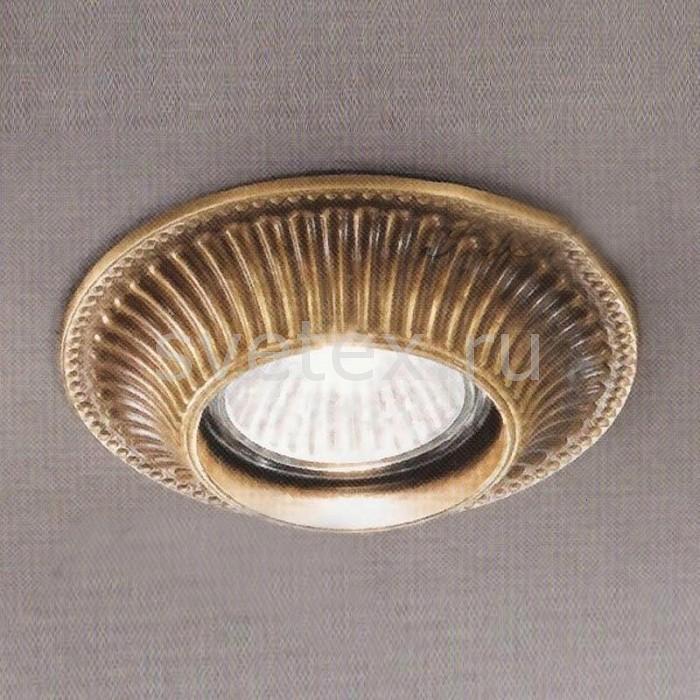 Встраиваемый светильник NervilampПотолочные светильники<br>Артикул - NL_Z1_Gold_Bronze,Бренд - Nervilamp (Италия),Коллекция - Z1,Гарантия, месяцы - 24,Глубина, мм - 20,Диаметр, мм - 100,Тип лампы - галогеновая ИЛИсветодиодная [LED],Общее кол-во ламп - 1,Напряжение питания лампы, В - 220,Максимальная мощность лампы, Вт - 50,Лампы в комплекте - отсутствуют,Цвет арматуры - бронза с золотом,Тип поверхности арматуры - матовый, металлик, рельефный,Материал арматуры - металл,Возможность подлючения диммера - можно, если установить галогеновую лампу,Форма и тип колбы - полусферическая с рефлектором,Тип цоколя лампы - GU10,Класс электробезопасности - I,Степень пылевлагозащиты, IP - 20,Диапазон рабочих температур - комнатная температура<br>