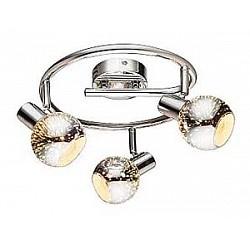 Спот GloboС 3 лампами<br>Артикул - GB_54845-3,Бренд - Globo (Австрия),Коллекция - Koby,Гарантия, месяцы - 24,Диаметр, мм - 250,Тип лампы - компактная люминесцентная [КЛЛ] ИЛИнакаливания ИЛИсветодиодная [LED],Общее кол-во ламп - 3,Напряжение питания лампы, В - 220,Максимальная мощность лампы, Вт - 40,Лампы в комплекте - отсутствуют,Цвет плафонов и подвесок - серый с рисунком,Тип поверхности плафонов - матовый,Материал плафонов и подвесок - стекло,Цвет арматуры - хром,Тип поверхности арматуры - глянцевый,Материал арматуры - металл,Количество плафонов - 3,Возможность подлючения диммера - можно, если установить лампу накаливания,Тип цоколя лампы - E14,Класс электробезопасности - I,Общая мощность, Вт - 120,Степень пылевлагозащиты, IP - 20,Диапазон рабочих температур - комнатная температура,Дополнительные параметры - способ крепления к потолку и стене - на монтажной пластине, поворотный светильник<br>