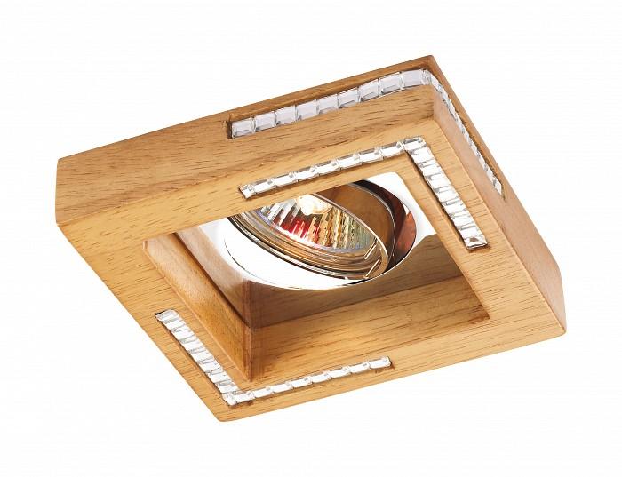 Встраиваемый светильник NovotechКвадратные<br>Артикул - NV_369845,Бренд - Novotech (Венгрия),Коллекция - Fable,Гарантия, месяцы - 24,Время изготовления, дней - 1,Длина, мм - 115,Ширина, мм - 115,Глубина, мм - 20,Размер врезного отверстия, мм - 70,Тип лампы - галогеновая ИЛИсветодиодная [LED],Общее кол-во ламп - 1,Напряжение питания лампы, В - 220,Максимальная мощность лампы, Вт - 50,Лампы в комплекте - отсутствуют,Цвет плафонов и подвесок - светлое дерево, неокрашенный,Тип поверхности плафонов - глянцевый,Материал плафонов и подвесок - дерево, хрусталь,Цвет арматуры - хром,Тип поверхности арматуры - глянцевый,Материал арматуры - металл,Количество плафонов - 1,Возможность подлючения диммера - можно, если установить галогеновую лампу,Форма и тип колбы - полусферическая с рефлектором ИЛИполусферическая с радиатором,Тип цоколя лампы - GX5.3,Экономичнее лампы накаливания - на 50%,Класс электробезопасности - I,Степень пылевлагозащиты, IP - 20,Диапазон рабочих температур - комнатная температура,Дополнительные параметры - поворотный светильник, угол поворота 20?, возможна установка лампы GX5.3 на 12 В вместе с трансформатором на 12 В<br>