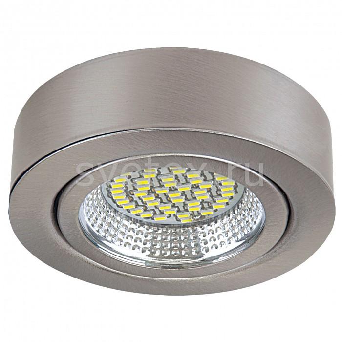 Фото Накладной светильник Lightstar Mobiled 003335