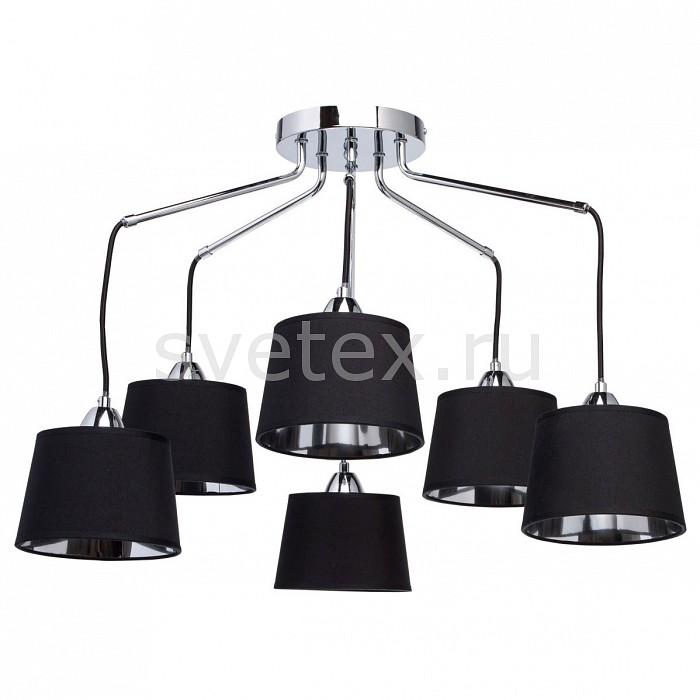 Потолочная люстра MW-LightТекстильные плафоны<br>Артикул - MW_103011206,Бренд - MW-Light (Германия),Коллекция - Лацио 4,Гарантия, месяцы - 24,Высота, мм - 500,Диаметр, мм - 700,Тип лампы - компактная люминесцентная [КЛЛ] ИЛИнакаливания ИЛИсветодиодная [LED],Общее кол-во ламп - 6,Напряжение питания лампы, В - 220,Максимальная мощность лампы, Вт - 40,Лампы в комплекте - отсутствуют,Цвет плафонов и подвесок - черный с хромированной каймой,Тип поверхности плафонов - глянцевый, матовый,Материал плафонов и подвесок - акрил, текстиль,Цвет арматуры - хром,Тип поверхности арматуры - глянцевый,Материал арматуры - металл,Количество плафонов - 6,Возможность подлючения диммера - можно, если установить лампу накаливания,Тип цоколя лампы - E27,Класс электробезопасности - I,Общая мощность, Вт - 240,Степень пылевлагозащиты, IP - 20,Диапазон рабочих температур - комнатная температура,Дополнительные параметры - способ крепления светильника к потолку - на монтажной пластине<br>