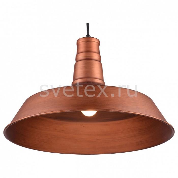 Подвесной светильник LussoleДля кухни<br>Артикул - LSP-9698,Бренд - Lussole (Италия),Коллекция - LSP-969,Гарантия, месяцы - 24,Время изготовления, дней - 1,Высота, мм - 1200,Диаметр, мм - 450,Тип лампы - компактная люминесцентная [КЛЛ] ИЛИнакаливания ИЛИсветодиодная [LED],Общее кол-во ламп - 1,Напряжение питания лампы, В - 220,Максимальная мощность лампы, Вт - 60,Лампы в комплекте - отсутствуют,Цвет плафонов и подвесок - медь,Тип поверхности плафонов - матовый, рельефный,Материал плафонов и подвесок - металл,Цвет арматуры - медь,Тип поверхности арматуры - матовый, рельефный,Материал арматуры - металл,Количество плафонов - 1,Возможность подлючения диммера - можно, если установить лампу накаливания,Тип цоколя лампы - E27,Класс электробезопасности - I,Степень пылевлагозащиты, IP - 20,Диапазон рабочих температур - комнатная температура,Дополнительные параметры - регулируется по высоте,  способ крепления светильника к потолку – на монтажной пластине<br>
