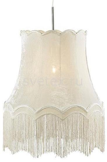 Подвесной светильник markslojdБарные<br>Артикул - ML_104163,Бренд - markslojd (Швеция),Коллекция - Moster,Гарантия, месяцы - 24,Высота, мм - 700-1500,Диаметр, мм - 500,Тип лампы - компактная люминесцентная [КЛЛ] ИЛИнакаливания ИЛИсветодиодная [LED],Общее кол-во ламп - 1,Напряжение питания лампы, В - 220,Максимальная мощность лампы, Вт - 60,Лампы в комплекте - отсутствуют,Цвет плафонов и подвесок - белый,Тип поверхности плафонов - матовый,Материал плафонов и подвесок - текстиль,Цвет арматуры - стальной,Тип поверхности арматуры - матовый,Материал арматуры - металл,Количество плафонов - 1,Возможность подлючения диммера - можно, если установить лампу накаливания,Тип цоколя лампы - E27,Класс электробезопасности - I,Степень пылевлагозащиты, IP - 20,Диапазон рабочих температур - комнатная температура<br>