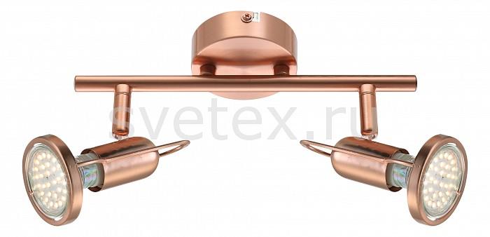 Спот GloboС 2 лампами<br>Артикул - GB_54383-2,Бренд - Globo (Австрия),Коллекция - Anne,Гарантия, месяцы - 24,Длина, мм - 250,Ширина, мм - 80,Выступ, мм - 130,Размер упаковки, мм - 135x85x275,Тип лампы - светодиодная [LED],Общее кол-во ламп - 2,Напряжение питания лампы, В - 220,Максимальная мощность лампы, Вт - 3,Цвет лампы - белый теплый,Лампы в комплекте - светодиодные [LED] GU10,Цвет арматуры - медь,Тип поверхности арматуры - матовый,Материал арматуры - металл,Возможность подлючения диммера - нельзя,Форма и тип колбы - полусферическая с рефлектором,Тип цоколя лампы - GU10,Цветовая температура, K - 3000 K,Световой поток, лм - 560,Экономичнее лампы накаливания - в 10.7 раза,Светоотдача, лм/Вт - 93,Класс электробезопасности - I,Общая мощность, Вт - 6,Степень пылевлагозащиты, IP - 20,Диапазон рабочих температур - комнатная температура,Дополнительные параметры - способ крепления светильника к стене и потолку - на монтажной пластине, поворотный светильник<br>