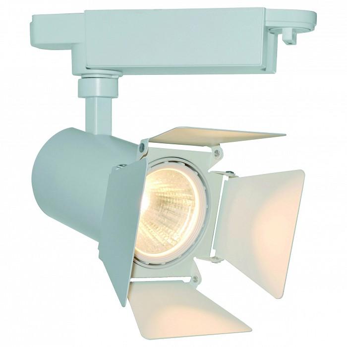 Светильник на штанге Arte LampТочечные светильники<br>Артикул - AR_A6709PL-1WH,Бренд - Arte Lamp (Италия),Коллекция - Track lights,Гарантия, месяцы - 24,Длина, мм - 180,Ширина, мм - 90,Выступ, мм - 150,Тип лампы - светодиодная [LED],Общее кол-во ламп - 1,Максимальная мощность лампы, Вт - 9,Цвет лампы - белый,Лампы в комплекте - светодиодная [LED],Цвет плафонов и подвесок - белый,Тип поверхности плафонов - матовый,Материал плафонов и подвесок - металл,Цвет арматуры - белый,Тип поверхности арматуры - матовый,Материал арматуры - металл,Количество плафонов - 1,Цветовая температура, K - 4000 K,Световой поток, лм - 560,Экономичнее лампы накаливания - В 6 раз,Светоотдача, лм/Вт - 62,Класс электробезопасности - I,Напряжение питания, В - 220,Степень пылевлагозащиты, IP - 20,Диапазон рабочих температур - комнатная температура,Дополнительные параметры - способ крепления светильника к потолку и стене - на монтажной пластине, поворотный светильник<br>