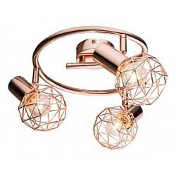 Спот GloboС 3 лампами<br>Артикул - GB_54805-3,Бренд - Globo (Австрия),Коллекция - Xara,Гарантия, месяцы - 24,Диаметр, мм - 430,Тип лампы - компактная люминесцентная [КЛЛ] ИЛИнакаливания ИЛИсветодиодная [LED],Общее кол-во ламп - 3,Напряжение питания лампы, В - 220,Максимальная мощность лампы, Вт - 40,Лампы в комплекте - отсутствуют,Цвет плафонов и подвесок - медь,Тип поверхности плафонов - глянцевый,Материал плафонов и подвесок - металл,Цвет арматуры - медь,Тип поверхности арматуры - глянцевый,Материал арматуры - металл,Возможность подлючения диммера - можно, если установить лампу накаливания,Тип цоколя лампы - E14,Класс электробезопасности - I,Общая мощность, Вт - 120,Степень пылевлагозащиты, IP - 20,Диапазон рабочих температур - комнатная температура,Дополнительные параметры - способ крепления к потолку и стене - на монтажной пластине, поворотный светильник<br>