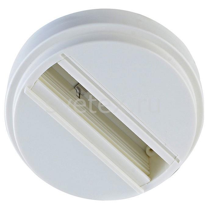 Соединитель DonoluxШинные<br>Артикул - do_dl000910,Бренд - Donolux (Китай),Коллекция - DL00091,Гарантия, месяцы - 24,Цвет - белый,Материал - полимер,Напряжение питания, В - 220-250,Номинальный ток, A - 16,Дополнительные параметры - крепление для адаптера<br>
