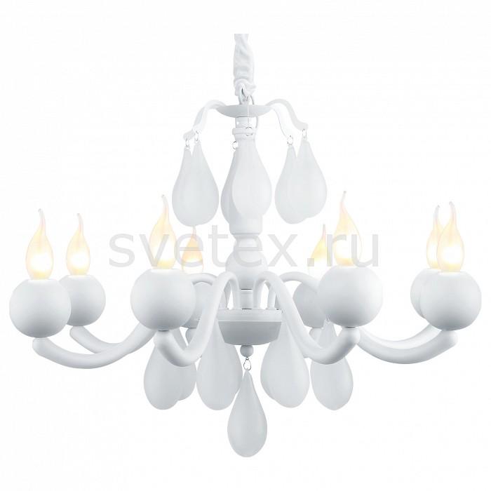 Подвесная люстра Arte LampБолее 6 ламп<br>Артикул - AR_A3229LM-8WH,Бренд - Arte Lamp (Италия),Коллекция - Sigma,Гарантия, месяцы - 24,Высота, мм - 530-1270,Диаметр, мм - 680,Размер упаковки, мм - 750x690x190,Тип лампы - компактная люминесцентная [КЛЛ] ИЛИнакаливания ИЛИсветодиодная [LED],Общее кол-во ламп - 8,Напряжение питания лампы, В - 220,Максимальная мощность лампы, Вт - 40,Лампы в комплекте - отсутствуют,Цвет плафонов и подвесок - белый,Тип поверхности плафонов - матовый,Материал плафонов и подвесок - стекло,Цвет арматуры - белый,Тип поверхности арматуры - матовый,Материал арматуры - металл,Возможность подлючения диммера - можно, если установить лампу накаливания,Форма и тип колбы - свеча ИЛИ свеча на ветру,Тип цоколя лампы - E14,Класс электробезопасности - I,Общая мощность, Вт - 320,Степень пылевлагозащиты, IP - 20,Диапазон рабочих температур - комнатная температура<br>