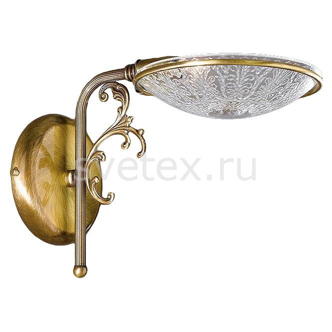 Бра La LampadaНастенные светильники<br>Артикул - LL_WB.7257-1.40,Бренд - La Lampada (Италия),Коллекция - 7257,Гарантия, месяцы - 24,Ширина, мм - 160,Высота, мм - 190,Выступ, мм - 270,Тип лампы - галогеновая ИЛИсветодиодная [LED],Общее кол-во ламп - 1,Напряжение питания лампы, В - 220,Максимальная мощность лампы, Вт - 60,Лампы в комплекте - отсутствуют,Цвет плафонов и подвесок - неокрашенный с рисунком,Тип поверхности плафонов - прозрачный,Материал плафонов и подвесок - стекло,Цвет арматуры - бронза спаццолата,Тип поверхности арматуры - глянцевый,Материал арматуры - металл,Количество плафонов - 1,Возможность подлючения диммера - можно,Форма и тип колбы - пальчиковая,Тип цоколя лампы - G9,Класс электробезопасности - I,Степень пылевлагозащиты, IP - 20,Диапазон рабочих температур - комнатная температура,Дополнительные параметры - способ крепления светильника к стене - на монтажной пластине, светильник предназначен для использования со скрытой проводкой, светильник ручной работы<br>