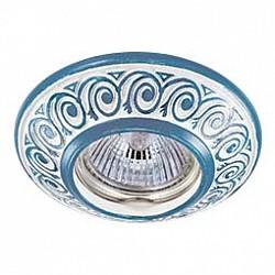 Встраиваемый светильник NovotechСветильники для натяжных потолков<br>Артикул - NV_370005,Бренд - Novotech (Венгрия),Коллекция - Vintage,Гарантия, месяцы - 24,Время изготовления, дней - 1,Диаметр, мм - 100,Тип лампы - галогеновая ИЛИсветодиодная [LED],Общее кол-во ламп - 1,Напряжение питания лампы, В - 12,Максимальная мощность лампы, Вт - 50,Лампы в комплекте - отсутствуют,Цвет арматуры - белый, голубой,Тип поверхности арматуры - глянцевый, рельефный,Материал арматуры - цинк,Форма и тип колбы - полусферическая с рефлектором,Тип цоколя лампы - GX5.3,Класс электробезопасности - III,Степень пылевлагозащиты, IP - 20,Диапазон рабочих температур - комнатная температура,Дополнительные параметры - цинк с электролитным медным покрытием<br>
