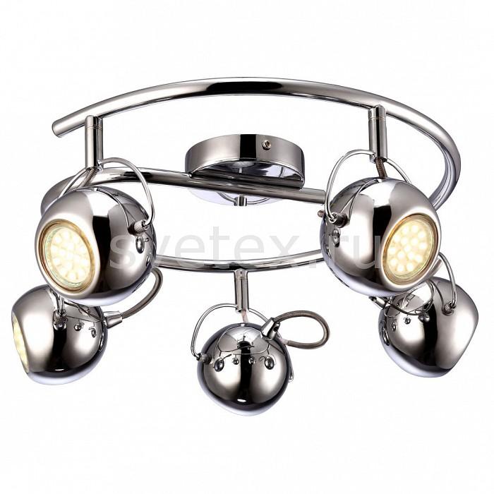 Спот Arte LampСпоты<br>Артикул - AR_A9128PL-5CC,Бренд - Arte Lamp (Италия),Коллекция - Spia,Гарантия, месяцы - 24,Выступ, мм - 180,Диаметр, мм - 430,Тип лампы - галогеновая ИЛИсветодиодная [LED],Общее кол-во ламп - 5,Напряжение питания лампы, В - 220,Максимальная мощность лампы, Вт - 50,Лампы в комплекте - отсутствуют,Цвет плафонов и подвесок - хром,Тип поверхности плафонов - глянцевый,Материал плафонов и подвесок - металл,Цвет арматуры - хром,Тип поверхности арматуры - глянцевый,Материал арматуры - металл,Количество плафонов - 5,Возможность подлючения диммера - можно, если установить галогеновую лампу,Форма и тип колбы - полусферическая с рефлектором,Тип цоколя лампы - GU10,Класс электробезопасности - I,Общая мощность, Вт - 250,Степень пылевлагозащиты, IP - 20,Диапазон рабочих температур - комнатная температура,Дополнительные параметры - способ крепления светильника к стене и потолку - на монтажной пластине, повоторный светильник<br>