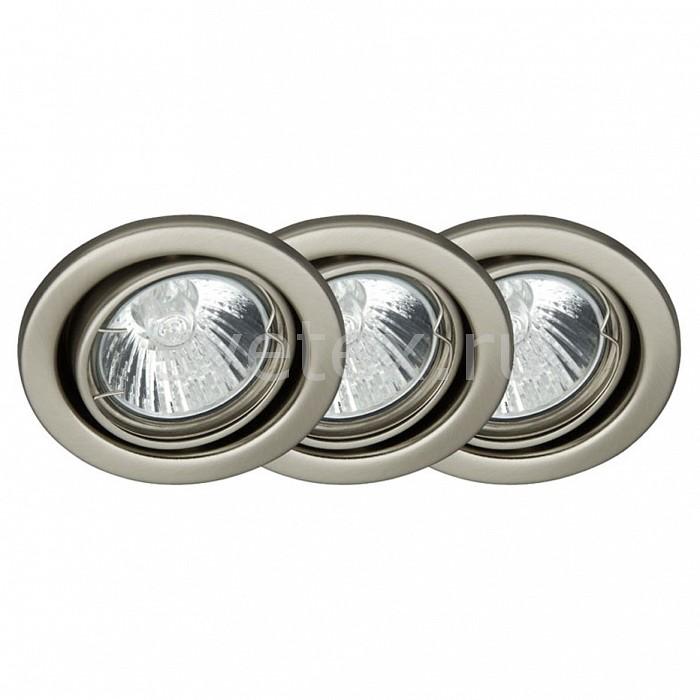 Фото Комплект из 3 встраиваемых светильников Brilliant Classic G94506/13