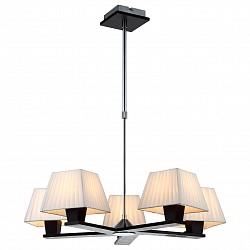 Люстра на штанге Arte LampТекстильные плафоны<br>Артикул - AR_A1295LM-5BK,Бренд - Arte Lamp (Италия),Коллекция - Fusion,Гарантия, месяцы - 24,Время изготовления, дней - 1,Высота, мм - 550-700,Диаметр, мм - 650,Тип лампы - компактная люминесцентная [КЛЛ] ИЛИнакаливания ИЛИсветодиодная [LED],Общее кол-во ламп - 5,Напряжение питания лампы, В - 220,Максимальная мощность лампы, Вт - 60,Лампы в комплекте - отсутствуют,Цвет плафонов и подвесок - белый,Тип поверхности плафонов - матовый,Материал плафонов и подвесок - текстиль,Цвет арматуры - хром, черный,Тип поверхности арматуры - матовый,Материал арматуры - дерево, металл,Возможность подлючения диммера - можно, если установить лампу накаливания,Тип цоколя лампы - E14,Класс электробезопасности - I,Общая мощность, Вт - 300,Степень пылевлагозащиты, IP - 20,Диапазон рабочих температур - комнатная температура,Дополнительные параметры - способ крепления светильника к потолку – на монтажной пластинерегулируется по высоте<br>