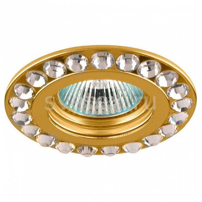 Встраиваемый светильник FeronВстраиваемые светильники<br>Артикул - FE_28405,Бренд - Feron (Китай),Коллекция - DL112-C,Гарантия, месяцы - 24,Глубина, мм - 27,Диаметр, мм - 92,Размер врезного отверстия, мм - 60,Тип лампы - галогеновая ИЛИсветодиодная [LED],Общее кол-во ламп - 1,Напряжение питания лампы, В - 12,Максимальная мощность лампы, Вт - 50,Лампы в комплекте - отсутствуют,Цвет арматуры - золото, неокрашенный,Тип поверхности арматуры - глянцевый, прозрачный,Материал арматуры - металл, стекло,Возможность подлючения диммера - можно, если установить галогеновую лампу,Необходимые компоненты - блок питания 12В,Компоненты, входящие в комплект - нет,Форма и тип колбы - полусферическая с рефлектором,Тип цоколя лампы - GU5.3,Класс электробезопасности - I,Напряжение питания, В - 220,Степень пылевлагозащиты, IP - 20,Диапазон рабочих температур - комнатная температура<br>