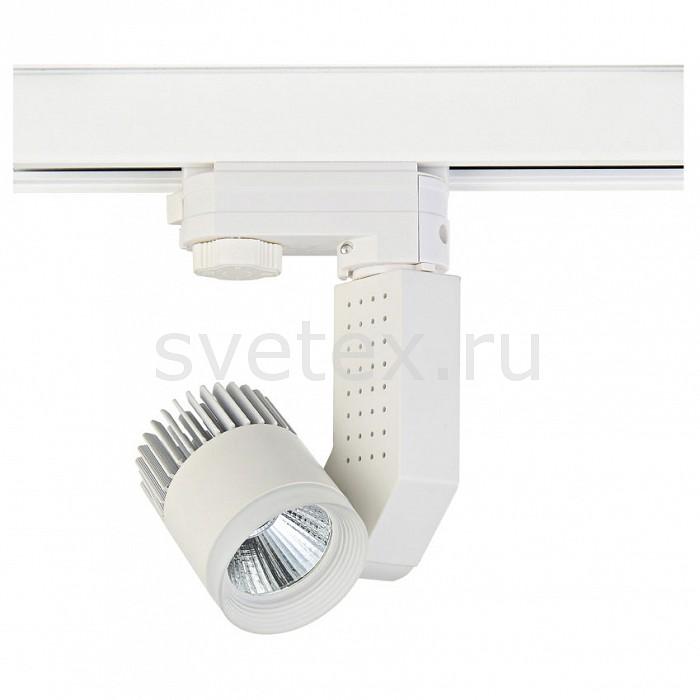 Светильник на штанге DonoluxШинные<br>Артикул - do_dl18761_01_track_w_7w,Бренд - Donolux (Китай),Коллекция - DL1876,Гарантия, месяцы - 24,Длина, мм - 75,Ширина, мм - 50,Выступ, мм - 135,Тип лампы - светодиодная [LED],Общее кол-во ламп - 1,Напряжение питания лампы, В - 220,Максимальная мощность лампы, Вт - 7,Цвет лампы - белый теплый,Лампы в комплекте - светодиодная [LED],Цвет плафонов и подвесок - белый,Тип поверхности плафонов - матовый,Материал плафонов и подвесок - металл,Цвет арматуры - белый,Тип поверхности арматуры - матовый,Материал арматуры - металл,Количество плафонов - 1,Цветовая температура, K - 3000 K,Световой поток, лм - 700,Экономичнее лампы накаливания - в 9.1 раза,Светоотдача, лм/Вт - 100,Класс электробезопасности - I,Степень пылевлагозащиты, IP - 20,Диапазон рабочих температур - комнатная температура,Индекс цветопередачи, % - 80,Дополнительные параметры - угол рассеивания: 20 °, угол поворота: 170/350 °<br>