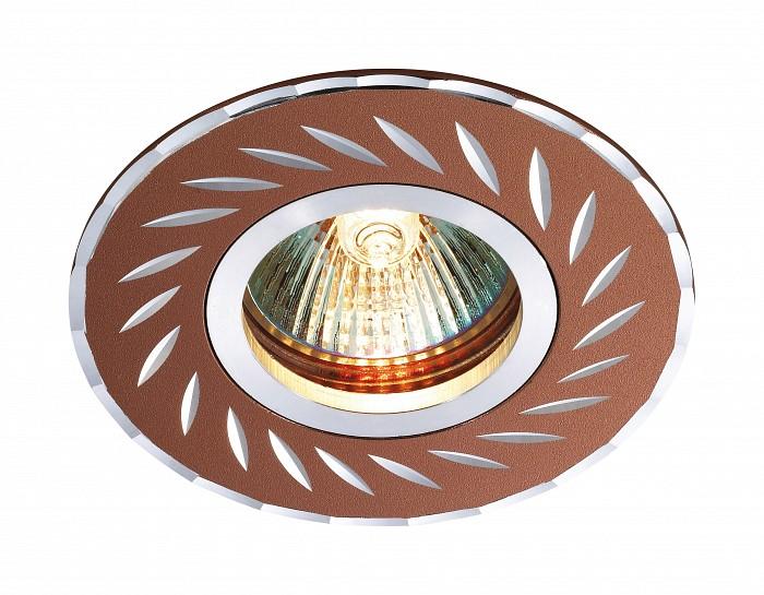 Встраиваемый светильник NovotechВстраиваемые светильники<br>Артикул - NV_369773,Бренд - Novotech (Венгрия),Коллекция - Voodoo,Гарантия, месяцы - 24,Время изготовления, дней - 1,Глубина, мм - 18,Диаметр, мм - 95,Размер врезного отверстия, мм - 65,Тип лампы - галогеновая ИЛИсветодиодная [LED],Общее кол-во ламп - 1,Напряжение питания лампы, В - 12,Максимальная мощность лампы, Вт - 50,Лампы в комплекте - отсутствуют,Цвет арматуры - кофейный,Тип поверхности арматуры - глянцевый,Материал арматуры - дюралюминий,Возможность подлючения диммера - можно, если установить галогеновую лампу,Форма и тип колбы - полусферическая с рефлектором ИЛИполусферическая с радиатором,Тип цоколя лампы - GX5.3,Экономичнее лампы накаливания - на 50%,Класс электробезопасности - I,Напряжение питания, В - 220,Степень пылевлагозащиты, IP - 20,Диапазон рабочих температур - комнатная температура,Дополнительные параметры - возможна установка лампы GX5.3 (MR-16) на 12 В с подключением через трансформатор 12 В<br>