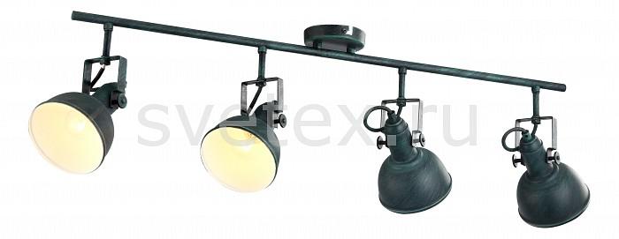 Спот Arte LampСпоты<br>Артикул - AR_A5215PL-4BG,Бренд - Arte Lamp (Италия),Коллекция - Martin,Гарантия, месяцы - 24,Длина, мм - 800,Выступ, мм - 220,Размер упаковки, мм - 820x200x120,Тип лампы - компактная люминесцентная [КЛЛ] ИЛИнакаливания ИЛИсветодиодная [LED],Общее кол-во ламп - 4,Напряжение питания лампы, В - 220,Максимальная мощность лампы, Вт - 40,Лампы в комплекте - отсутствуют,Цвет плафонов и подвесок - медь старая,Тип поверхности плафонов - матовый,Материал плафонов и подвесок - металл,Цвет арматуры - медь старая,Тип поверхности арматуры - матовый,Материал арматуры - металл,Количество плафонов - 4,Возможность подлючения диммера - можно, если установить лампу накаливания,Тип цоколя лампы - E14,Класс электробезопасности - I,Общая мощность, Вт - 160,Степень пылевлагозащиты, IP - 20,Диапазон рабочих температур - комнатная температура,Дополнительные параметры - способ крепления светильника к потолку и стене – на монтажной пластине, поворотный светильник<br>