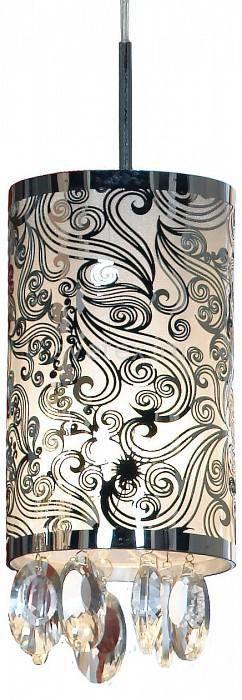 Подвесной светильник LussoleСветодиодные<br>Артикул - LSP-0144,Бренд - Lussole (Италия),Коллекция - Бордигера,Гарантия, месяцы - 24,Высота, мм - 1200,Диаметр, мм - 230,Тип лампы - компактная люминесцентная [КЛЛ] ИЛИнакаливания ИЛИсветодиодная [LED],Общее кол-во ламп - 1,Напряжение питания лампы, В - 220,Максимальная мощность лампы, Вт - 40,Лампы в комплекте - отсутствуют,Цвет плафонов и подвесок - неокрашенный с хромированным рисунком,Тип поверхности плафонов - прозрачный,Материал плафонов и подвесок - стекло, хрусталь,Цвет арматуры - хром,Тип поверхности арматуры - глянцевый,Материал арматуры - металл,Количество плафонов - 1,Возможность подлючения диммера - можно, если установить лампу накаливания,Тип цоколя лампы - E14,Класс электробезопасности - I,Степень пылевлагозащиты, IP - 20,Диапазон рабочих температур - комнатная температура,Дополнительные параметры - способ крепления светильника к потолоку - на монтажной пластине<br>