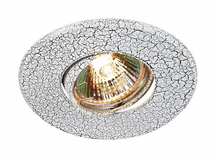 Фото Встраиваемый светильник Novotech Marble 369711