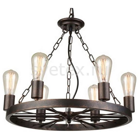 Подвесная люстра FavouriteЛюстры<br>Артикул - FV_1653-6P,Бренд - Favourite (Германия),Коллекция - Fahrrad,Гарантия, месяцы - 24,Высота, мм - 470-1470,Диаметр, мм - 530,Тип лампы - компактная люминесцентная [КЛЛ] ИЛИнакаливания ИЛИсветодиодная [LED],Общее кол-во ламп - 6,Напряжение питания лампы, В - 220,Максимальная мощность лампы, Вт - 60,Лампы в комплекте - отсутствуют,Цвет арматуры - коричневый,Тип поверхности арматуры - матовый,Материал арматуры - металл,Возможность подлючения диммера - можно, если установить лампу накаливания,Тип цоколя лампы - E27,Класс электробезопасности - I,Общая мощность, Вт - 360,Степень пылевлагозащиты, IP - 20,Диапазон рабочих температур - комнатная температура,Дополнительные параметры - способ крепления светильника к потолку - на крюке, регулируется по высоте, стиль кантри<br>