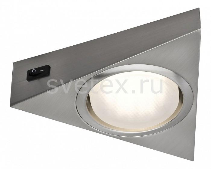 Накладной светильник PaulmannС 1 плафоном<br>Артикул - PA_98343,Бренд - Paulmann (Германия),Коллекция - Disc,Гарантия, месяцы - 24,Длина, мм - 178,Ширина, мм - 154,Выступ, мм - 44,Тип лампы - компактная люминесцентная [КЛЛ],Общее кол-во ламп - 1,Напряжение питания лампы, В - 220,Максимальная мощность лампы, Вт - 9,Цвет лампы - белый теплый,Лампы в комплекте - компактная люминесцентная [КЛЛ] GX53,Цвет плафонов и подвесок - серый,Тип поверхности плафонов - матовый,Материал плафонов и подвесок - металл,Цвет арматуры - серый,Тип поверхности арматуры - матовый,Материал арматуры - металл,Количество плафонов - 1,Наличие выключателя, диммера или пульта ДУ - выключатель,Возможность подлючения диммера - нельзя,Форма и тип колбы - круглая плоская с рефлектором,Тип цоколя лампы - GX53,Цветовая температура, K - 2700 K,Класс электробезопасности - I,Степень пылевлагозащиты, IP - 20,Диапазон рабочих температур - комнатная температура<br>