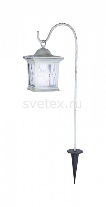 Наземный низкий светильник GloboСветильники<br>Артикул - GB_33272,Бренд - Globo (Австрия),Коллекция - Solar Al 8,Гарантия, месяцы - 24,Время изготовления, дней - 1,Ширина, мм - 143,Высота, мм - 680,Выступ, мм - 210,Размер упаковки, мм - 115x135x135,Тип лампы - светодиодная (LED),Общее кол-во ламп - 1,Напряжение питания лампы, В - 1.2,Максимальная мощность лампы, Вт - 0.05,Цвет лампы - желтый,Лампы в комплекте - светодиодная (LED),Цвет плафонов и подвесок - неокрашенный,Тип поверхности плафонов - прозрачный,Материал плафонов и подвесок - полимер,Цвет арматуры - белый,Тип поверхности арматуры - матовый,Материал арматуры - металл,Количество плафонов - 1,Компоненты, входящие в комплект - аккумулятор (время работы без подзарядки 8 часов), солнечные батареи,Экономичнее лампы накаливания - в 15 раз,Класс электробезопасности - I,Степень пылевлагозащиты, IP - 44,Диапазон рабочих температур - от -40^C до +40^C,Дополнительные параметры - эффект горение свечи<br>