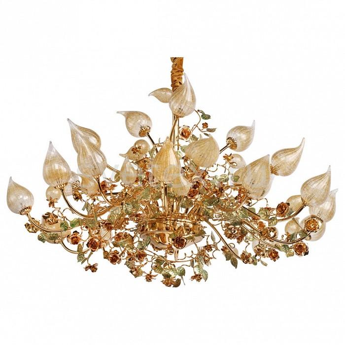 Подвесная люстра ChiaroЛюстры<br>Артикул - CH_623010221,Бренд - Chiaro (Германия),Коллекция - Райский сад,Гарантия, месяцы - 24,Время изготовления, дней - 1,Высота, мм - 700-1100,Диаметр, мм - 800,Тип лампы - галогеновая,Общее кол-во ламп - 21,Напряжение питания лампы, В - 12,Максимальная мощность лампы, Вт - 10,Цвет лампы - белый теплый,Лампы в комплекте - галогеновые G4,Цвет плафонов и подвесок - желтый,Тип поверхности плафонов - прозрачный,Материал плафонов и подвесок - стекло,Цвет арматуры - золото,Тип поверхности арматуры - глянцевый,Материал арматуры - металл,Количество плафонов - 21,Возможность подлючения диммера - можно,Компоненты, входящие в комплект - трансформатор 12В,Форма и тип колбы - пальчиковая,Тип цоколя лампы - G4,Цветовая температура, K - 2700 - 3200 K,Класс электробезопасности - I,Напряжение питания, В - 220,Общая мощность, Вт - 210,Степень пылевлагозащиты, IP - 20,Диапазон рабочих температур - комнатная температура,Дополнительные параметры - способ крепления светильника к потолку – на крюке<br>