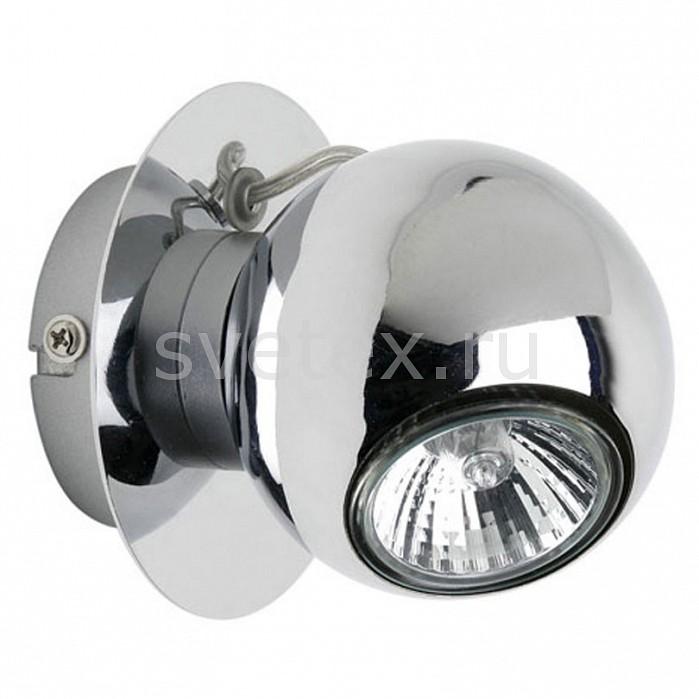 Спот BrilliantКруглые<br>Артикул - BT_G58210_15,Бренд - Brilliant (Германия),Коллекция - Magnito,Гарантия, месяцы - 24,Время изготовления, дней - 1,Выступ, мм - 115,Диаметр, мм - 100,Тип лампы - галогеновая,Общее кол-во ламп - 1,Напряжение питания лампы, В - 220,Максимальная мощность лампы, Вт - 50,Цвет лампы - белый теплый,Лампы в комплекте - галогеновая GU10,Цвет плафонов и подвесок - хром,Тип поверхности плафонов - глянцевый,Материал плафонов и подвесок - металл,Цвет арматуры - хром,Тип поверхности арматуры - глянцевый,Материал арматуры - металл,Количество плафонов - 1,Возможность подлючения диммера - можно,Форма и тип колбы - полусферическая с рефлектором,Тип цоколя лампы - GU10,Цветовая температура, K - 2800 - 3200 K,Экономичнее лампы накаливания - на 50%,Класс электробезопасности - I,Степень пылевлагозащиты, IP - 20,Диапазон рабочих температур - комнатная температура,Дополнительные параметры - поворотный светильник<br>