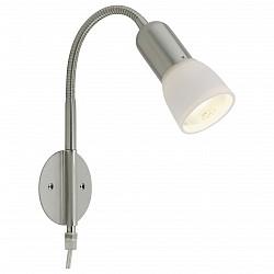 Бра GloboС 1 лампой<br>Артикул - GB_5453-1W,Бренд - Globo (Австрия),Коллекция - Cathy,Гарантия, месяцы - 24,Высота, мм - 290,Размер упаковки, мм - 230x105x90,Тип лампы - компактная люминесцентная [КЛЛ] ИЛИнакаливания ИЛИсветодиодная [LED],Общее кол-во ламп - 1,Напряжение питания лампы, В - 220,Максимальная мощность лампы, Вт - 40,Лампы в комплекте - отсутствуют,Цвет плафонов и подвесок - белый,Тип поверхности плафонов - матовый,Материал плафонов и подвесок - стекло,Цвет арматуры - никель,Тип поверхности арматуры - матовый,Материал арматуры - сталь,Тип цоколя лампы - E14,Класс электробезопасности - II,Степень пылевлагозащиты, IP - 20,Диапазон рабочих температур - комнатная температура<br>