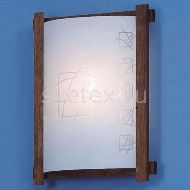 Накладной светильник CitiluxСветодиодные<br>Артикул - CL921021R,Бренд - Citilux (Дания),Коллекция - 921,Гарантия, месяцы - 24,Время изготовления, дней - 1,Ширина, мм - 245,Высота, мм - 290,Выступ, мм - 90,Размер упаковки, мм - 300x250x90,Тип лампы - компактная люминесцентная [КЛЛ] ИЛИнакаливания ИЛИсветодиодная [LED],Общее кол-во ламп - 1,Напряжение питания лампы, В - 220,Максимальная мощность лампы, Вт - 100,Лампы в комплекте - отсутствуют,Цвет плафонов и подвесок - белый с рисунком,Тип поверхности плафонов - матовый,Материал плафонов и подвесок - стекло,Цвет арматуры - венге,Тип поверхности арматуры - матовый,Материал арматуры - дерево,Количество плафонов - 1,Возможность подлючения диммера - можно, если установить лампу накаливания,Тип цоколя лампы - E27,Класс электробезопасности - I,Степень пылевлагозащиты, IP - 20,Диапазон рабочих температур - комнатная температура<br>