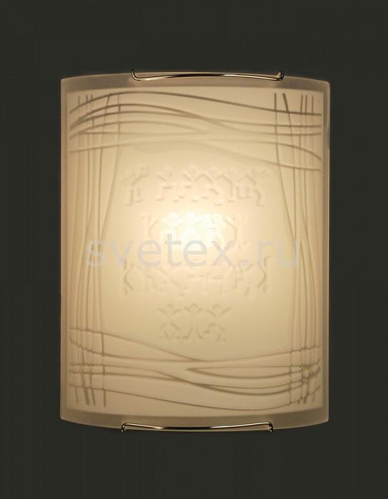 Накладной светильник CitiluxСветодиодные<br>Артикул - CL921022,Бренд - Citilux (Дания),Коллекция - 921,Гарантия, месяцы - 24,Время изготовления, дней - 1,Ширина, мм - 200,Высота, мм - 250,Выступ, мм - 90,Размер упаковки, мм - 220x100x260,Тип лампы - компактная люминесцентная [КЛЛ] ИЛИнакаливания ИЛИсветодиодная [LED],Общее кол-во ламп - 1,Напряжение питания лампы, В - 220,Максимальная мощность лампы, Вт - 60,Лампы в комплекте - отсутствуют,Цвет плафонов и подвесок - белый с рисунком,Тип поверхности плафонов - матовый,Материал плафонов и подвесок - стекло,Цвет арматуры - хром,Тип поверхности арматуры - глянцевый,Материал арматуры - металл,Количество плафонов - 1,Возможность подлючения диммера - можно, если установить лампу накаливания,Тип цоколя лампы - E27,Класс электробезопасности - I,Степень пылевлагозащиты, IP - 20,Диапазон рабочих температур - комнатная температура<br>