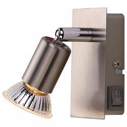 Бра GloboС 1 лампой<br>Артикул - GB_5730-1,Бренд - Globo (Австрия),Коллекция - Grosetto,Гарантия, месяцы - 24,Время изготовления, дней - 1,Высота, мм - 100,Размер упаковки, мм - 85x140x65,Тип лампы - галогеновая,Общее кол-во ламп - 1,Напряжение питания лампы, В - 220,Максимальная мощность лампы, Вт - 50,Лампы в комплекте - галогеновая GU10,Цвет арматуры - никель,Тип поверхности арматуры - матовый,Материал арматуры - металл,Возможность подлючения диммера - можно,Форма и тип колбы - полусферическая с рефлектором,Тип цоколя лампы - GU10,Класс электробезопасности - I,Степень пылевлагозащиты, IP - 20,Диапазон рабочих температур - комнатная температура,Дополнительные параметры - светильник предназначен для использования со скрытой проводкой<br>
