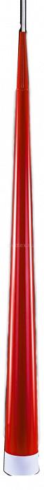 Подвесной светильник LightstarБарные<br>Артикул - LS_807012,Бренд - Lightstar (Италия),Коллекция - Punto,Гарантия, месяцы - 24,Высота, мм - 700-1300,Диаметр, мм - 50,Тип лампы - галогеновая ИЛИсветодиодная [LED],Общее кол-во ламп - 1,Напряжение питания лампы, В - 220,Максимальная мощность лампы, Вт - 40,Лампы в комплекте - отсутствуют,Цвет плафонов и подвесок - белый, красный,Тип поверхности плафонов - матовый,Материал плафонов и подвесок - металл, стекло,Цвет арматуры - красный,Тип поверхности арматуры - матовый,Материал арматуры - металл,Количество плафонов - 1,Возможность подлючения диммера - можно, если установить галогеновую лампу,Форма и тип колбы - пальчиковая,Тип цоколя лампы - G9,Класс электробезопасности - I,Степень пылевлагозащиты, IP - 20,Диапазон рабочих температур - комнатная температура,Дополнительные параметры - способ крепления светильника к потолку - на крюке, регулируется по высоте<br>
