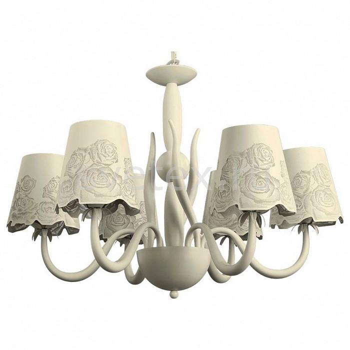 Подвесная люстра Arte LampСветильники<br>Артикул - AR_A2020LM-6WH,Бренд - Arte Lamp (Италия),Коллекция - Attore,Гарантия, месяцы - 24,Время изготовления, дней - 1,Высота, мм - 500-1200,Диаметр, мм - 680,Тип лампы - компактная люминесцентная [КЛЛ] ИЛИнакаливания ИЛИсветодиодная [LED],Общее кол-во ламп - 6,Напряжение питания лампы, В - 220,Максимальная мощность лампы, Вт - 40,Лампы в комплекте - отсутствуют,Цвет плафонов и подвесок - белый с рисунком,Тип поверхности плафонов - глянцевый,Материал плафонов и подвесок - металл,Цвет арматуры - белый,Тип поверхности арматуры - глянцевый,Материал арматуры - металл,Количество плафонов - 6,Возможность подлючения диммера - можно, если установить лампу накаливания,Тип цоколя лампы - E14,Класс электробезопасности - I,Общая мощность, Вт - 240,Степень пылевлагозащиты, IP - 20,Диапазон рабочих температур - комнатная температура,Дополнительные параметры - способ крепления светильника к потолку – на монтажной пластине<br>