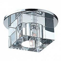 Встраиваемый светильник NovotechСветильники для натяжных потолков<br>Артикул - NV_369381,Бренд - Novotech (Венгрия),Коллекция - Cubic,Гарантия, месяцы - 24,Время изготовления, дней - 1,Диаметр, мм - 110,Тип лампы - галогеновая ИЛИсветодиодная [LED],Общее кол-во ламп - 1,Напряжение питания лампы, В - 12,Максимальная мощность лампы, Вт - 50,Лампы в комплекте - отсутствуют,Цвет плафонов и подвесок - неокрашенный,Тип поверхности плафонов - прозрачный,Материал плафонов и подвесок - оптическое стекло,Цвет арматуры - хром,Тип поверхности арматуры - глянцевый,Материал арматуры - металл,Возможность подлючения диммера - можно, если подключить трансформатор 12 В с возможностью диммирования,Форма и тип колбы - пальчиковая,Тип цоколя лампы - GX6.35,Класс электробезопасности - III,Степень пылевлагозащиты, IP - 20,Диапазон рабочих температур - комнатная температура<br>