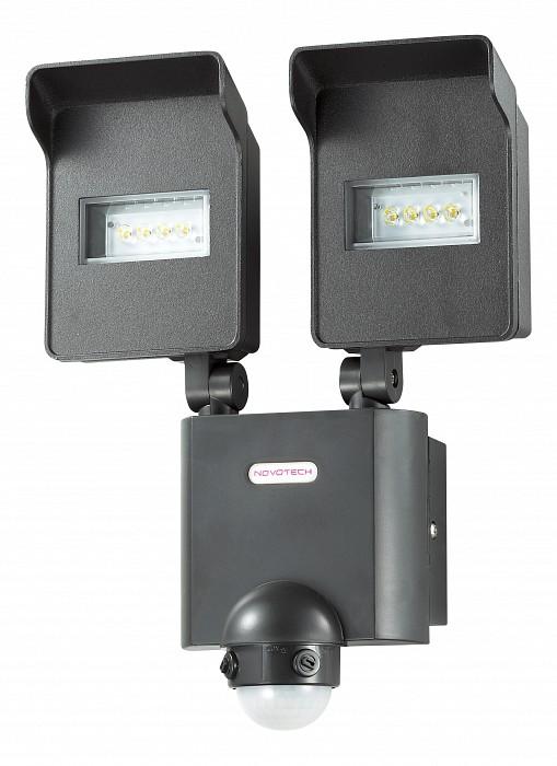 Настенный прожектор NovotechСветильники<br>Артикул - NV_357220,Бренд - Novotech (Венгрия),Коллекция - Titan,Гарантия, месяцы - 24,Время изготовления, дней - 1,Ширина, мм - 190,Высота, мм - 251,Выступ, мм - 81,Тип лампы - светодиодная [LED],Общее кол-во ламп - 8,Напряжение питания лампы, В - 220,Максимальная мощность лампы, Вт - 2.5,Цвет лампы - белый,Лампы в комплекте - светодиодные [LED],Цвет плафонов и подвесок - темно-серый,Тип поверхности плафонов - матовый,Материал плафонов и подвесок - алюминий,Цвет арматуры - темно-серый,Тип поверхности арматуры - матовый,Материал арматуры - полимер,Количество плафонов - 2,Наличие выключателя, диммера или пульта ДУ - датчик движения,Цветовая температура, K - 4000 K,Световой поток, лм - 1440,Экономичнее лампы накаливания - в 5.7 раза,Светоотдача, лм/Вт - 72,Класс электробезопасности - I,Общая мощность, Вт - 20,Степень пылевлагозащиты, IP - 44,Диапазон рабочих температур - от -40^C до +40^C,Дополнительные параметры - поворотный светильник, настенный монтаж, прочный литой под давлением корпус из алюминия, порошковая окраска<br>