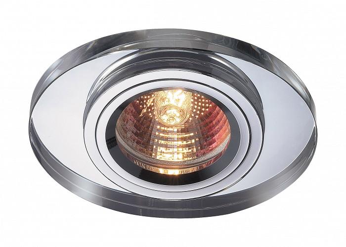 Фото Встраиваемый светильник Novotech Mirror 369437