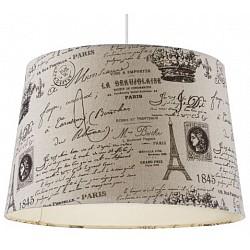 Подвесной светильник GloboСветодиодные<br>Артикул - GB_21692H,Бренд - Globo (Австрия),Коллекция - Metalic,Гарантия, месяцы - 24,Высота, мм - 130,Диаметр, мм - 400,Тип лампы - компактная люминесцентная [КЛЛ] ИЛИнакаливания ИЛИсветодиодная [LED],Общее кол-во ламп - 1,Напряжение питания лампы, В - 220,Максимальная мощность лампы, Вт - 60,Лампы в комплекте - отсутствуют,Цвет плафонов и подвесок - кремовый с рисунком,Тип поверхности плафонов - матовый,Материал плафонов и подвесок - текстиль,Цвет арматуры - белый,Тип поверхности арматуры - матовый,Материал арматуры - металл,Возможность подлючения диммера - можно, если установить лампу накаливания,Тип цоколя лампы - E27,Класс электробезопасности - I,Степень пылевлагозащиты, IP - 20,Диапазон рабочих температур - комнатная температура,Дополнительные параметры - способ крепления светильника к потолку - на крюке, регулируется по высоте<br>