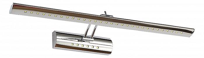 Подсветка для картин Kink LightСветодиодные<br>Артикул - KL_07917,Бренд - Kink Light (Китай),Коллекция - Проекция,Гарантия, месяцы - 24,Ширина, мм - 400,Высота, мм - 110,Выступ, мм - 110,Размер упаковки, мм - 450x225x100,Тип лампы - светодиодная [LED],Общее кол-во ламп - 1,Максимальная мощность лампы, Вт - 5,Цвет лампы - белый,Лампы в комплекте - светодиодная [LED],Цвет плафонов и подвесок - хром,Тип поверхности плафонов - глянцевый,Материал плафонов и подвесок - сталь нержавеющая,Цвет арматуры - хром,Тип поверхности арматуры - глянцевый,Материал арматуры - сталь нержавеющая,Количество плафонов - 1,Цветовая температура, K - 4000 K,Световой поток, лм - 500,Экономичнее лампы накаливания - в 10 раз,Светоотдача, лм/Вт - 100,Класс электробезопасности - I,Напряжение питания, В - 220,Степень пылевлагозащиты, IP - 20,Диапазон рабочих температур - комнатная температура,Дополнительные параметры - светильник предназначен для использования со скрытой проводкой<br>