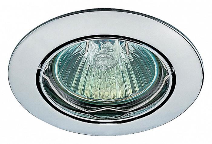 Встраиваемый светильник NovotechКруглые<br>Артикул - NV_369101,Бренд - Novotech (Венгрия),Коллекция - Crown,Гарантия, месяцы - 24,Время изготовления, дней - 1,Глубина, мм - 25,Диаметр, мм - 82,Размер врезного отверстия, мм - 75,Тип лампы - галогеновая ИЛИсветодиодная [LED],Общее кол-во ламп - 1,Напряжение питания лампы, В - 12,Максимальная мощность лампы, Вт - 50,Лампы в комплекте - отсутствуют,Цвет плафонов и подвесок - хром,Тип поверхности плафонов - глянцевый,Материал плафонов и подвесок - алюминиевое литье,Цвет арматуры - хром,Тип поверхности арматуры - глянцевый,Материал арматуры - алюминиевое литье,Количество плафонов - 1,Возможность подлючения диммера - можно, если установить галогеновую лампу,Форма и тип колбы - полусферическая с рефлектором ИЛИполусферическая с радиатором,Тип цоколя лампы - GX5.3,Экономичнее лампы накаливания - на 50%,Класс электробезопасности - III,Напряжение питания, В - 220,Степень пылевлагозащиты, IP - 20,Диапазон рабочих температур - комнатная температура,Дополнительные параметры - возможна установка лампы GX5.3 (MR-16) на 12 В с подключением через трансформатор 12 В<br>