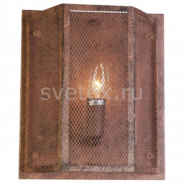Накладной светильник FavouriteСветодиодные<br>Артикул - FV_1885-1W,Бренд - Favourite (Германия),Коллекция - Burg,Гарантия, месяцы - 24,Ширина, мм - 240,Высота, мм - 280,Выступ, мм - 120,Тип лампы - компактная люминесцентная [КЛЛ] ИЛИнакаливания ИЛИсветодиодная [LED],Общее кол-во ламп - 1,Напряжение питания лампы, В - 220,Максимальная мощность лампы, Вт - 40,Лампы в комплекте - отсутствуют,Цвет плафонов и подвесок - под ржавчину,Тип поверхности плафонов - матовый,Материал плафонов и подвесок - металл,Цвет арматуры - под ржавчину,Тип поверхности арматуры - матовый,Материал арматуры - металл,Количество плафонов - 1,Возможность подлючения диммера - можно, если установить лампу накаливания,Тип цоколя лампы - E14,Класс электробезопасности - I,Степень пылевлагозащиты, IP - 20,Диапазон рабочих температур - комнатная температура,Дополнительные параметры - светильник предназначен для использования со скрытой проводкой<br>
