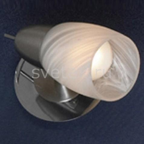 Спот LussoleСпоты<br>Артикул - LSQ-6901-01,Бренд - Lussole (Италия),Коллекция - Cevedale,Гарантия, месяцы - 24,Время изготовления, дней - 1,Ширина, мм - 130,Выступ, мм - 140,Тип лампы - компактная люминесцентная [КЛЛ] ИЛИнакаливания ИЛИсветодиодная [LED],Общее кол-во ламп - 1,Напряжение питания лампы, В - 220,Максимальная мощность лампы, Вт - 40,Лампы в комплекте - отсутствуют,Цвет плафонов и подвесок - алебастр,Тип поверхности плафонов - матовый,Материал плафонов и подвесок - стекло,Цвет арматуры - никель, хром,Тип поверхности арматуры - матовый,Материал арматуры - сталь,Количество плафонов - 1,Возможность подлючения диммера - можно, если установить лампу накаливания,Тип цоколя лампы - E14,Класс электробезопасности - I,Степень пылевлагозащиты, IP - 20,Диапазон рабочих температур - комнатная температура,Дополнительные параметры - поворотный светильник<br>