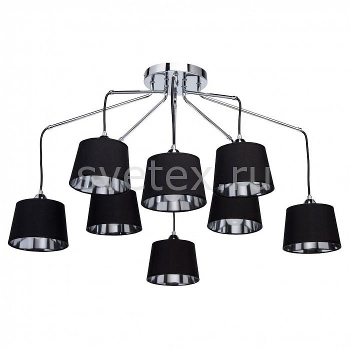 Потолочная люстра MW-LightТекстильные плафоны<br>Артикул - MW_103011308,Бренд - MW-Light (Германия),Коллекция - Лацио 4,Гарантия, месяцы - 24,Высота, мм - 500,Диаметр, мм - 870,Тип лампы - компактная люминесцентная [КЛЛ] ИЛИнакаливания ИЛИсветодиодная [LED],Общее кол-во ламп - 8,Напряжение питания лампы, В - 220,Максимальная мощность лампы, Вт - 40,Лампы в комплекте - отсутствуют,Цвет плафонов и подвесок - черный с хромированной каймой,Тип поверхности плафонов - глянцевый, матовый,Материал плафонов и подвесок - акрил, текстиль,Цвет арматуры - хром,Тип поверхности арматуры - глянцевый,Материал арматуры - металл,Количество плафонов - 8,Возможность подлючения диммера - можно, если установить лампу накаливания,Тип цоколя лампы - E27,Класс электробезопасности - I,Общая мощность, Вт - 320,Степень пылевлагозащиты, IP - 20,Диапазон рабочих температур - комнатная температура,Дополнительные параметры - способ крепления светильника к потолку - на монтажной пластине<br>