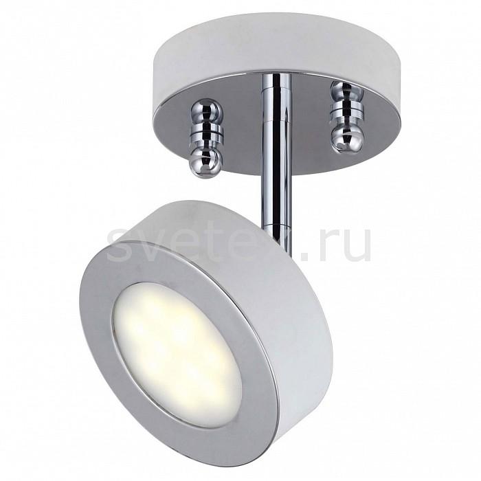 Спот Lustige 1726-1U FavouriteКруглые<br>Артикул - FV_1726-1U,Бренд - Favourite (Германия),Коллекция - Lustige,Гарантия, месяцы - 24,Выступ, мм - 150,Диаметр, мм - 100,Тип лампы - светодиодная [LED],Общее кол-во ламп - 1,Максимальная мощность лампы, Вт - 5,Цвет лампы - белый,Лампы в комплекте - светодиодная [LED],Цвет плафонов и подвесок - белый, хром,Тип поверхности плафонов - глянцевый, матовый,Материал плафонов и подвесок - акрил, металл,Цвет арматуры - белый,Тип поверхности арматуры - матовый,Материал арматуры - металл,Количество плафонов - 1,Возможность подлючения диммера - нельзя,Цветовая температура, K - 4000 K,Класс электробезопасности - I,Напряжение питания, В - 220,Степень пылевлагозащиты, IP - 20,Диапазон рабочих температур - комнатная температура,Дополнительные параметры - способ крепления к потолку и стене - на монтажной пластине, поворотный светильник, поворотный светильние<br>
