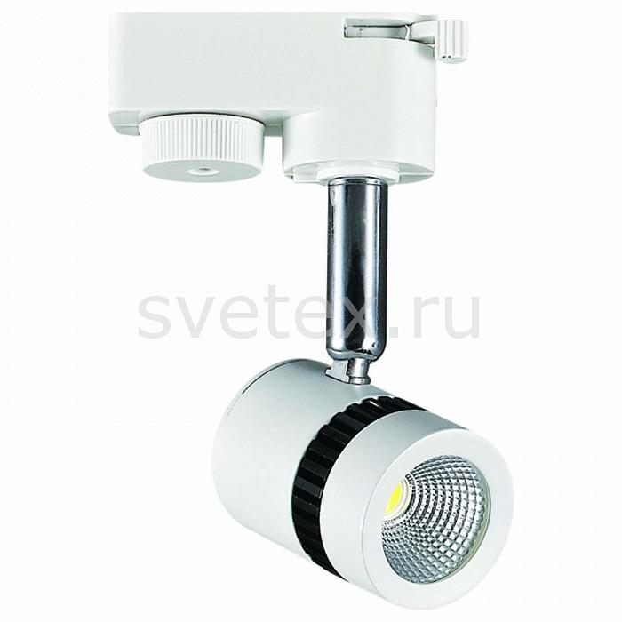 Светильник на штанге HorozТочечные светильники<br>Артикул - HRZ00000881,Бренд - Horoz (Турция),Коллекция - 018-008,Гарантия, месяцы - 12,Длина, мм - 70,Ширина, мм - 40,Выступ, мм - 128,Тип лампы - светодиодная [LED],Общее кол-во ламп - 1,Напряжение питания лампы, В - 220,Максимальная мощность лампы, Вт - 5,Цвет лампы - белый,Лампы в комплекте - светодиодная[LED],Цвет плафонов и подвесок - черно-белый,Тип поверхности плафонов - матовый,Материал плафонов и подвесок - металл,Цвет арматуры - белый, хром,Тип поверхности арматуры - глянцевый, матовый,Материал арматуры - металл,Количество плафонов - 1,Цветовая температура, K - 4200 K,Световой поток, лм - 334,Экономичнее лампы накаливания - В 7, 2 раза,Светоотдача, лм/Вт - 67,Ресурс лампы - 40 тыс. часов,Класс электробезопасности - I,Степень пылевлагозащиты, IP - 20,Диапазон рабочих температур - комнатная температура,Дополнительные параметры - поворотный светильник<br>