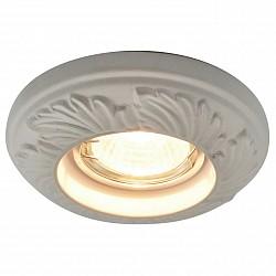 Встраиваемый светильник Arte LampБез плафона НЕПОДВИЖНЫЕ<br>Артикул - AR_A5244PL-1WH,Бренд - Arte Lamp (Италия),Коллекция - Plaster,Гарантия, месяцы - 24,Время изготовления, дней - 1,Диаметр, мм - 114,Тип лампы - галогеновая,Общее кол-во ламп - 1,Напряжение питания лампы, В - 220,Максимальная мощность лампы, Вт - 50,Лампы в комплекте - галогеновая GU10,Цвет арматуры - белый,Тип поверхности арматуры - матовый, рельефный,Материал арматуры - керамика,Форма и тип колбы - полусферическая с рефлектором,Тип цоколя лампы - GU10,Класс электробезопасности - I,Степень пылевлагозащиты, IP - 23,Диапазон рабочих температур - комнатная температура<br>