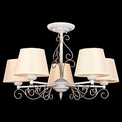 Люстра на штанге EurosvetТекстильные плафоны<br>Артикул - EV_73062,Бренд - Eurosvet (Китай),Коллекция - 70012,Гарантия, месяцы - 24,Высота, мм - 400,Диаметр, мм - 600,Тип лампы - компактная люминесцентная [КЛЛ] ИЛИнакаливания ИЛИсветодиодная [LED],Общее кол-во ламп - 5,Напряжение питания лампы, В - 220,Максимальная мощность лампы, Вт - 40,Лампы в комплекте - отсутствуют,Цвет плафонов и подвесок - белый с рисунком,Тип поверхности плафонов - матовый,Материал плафонов и подвесок - текстиль,Цвет арматуры - белый, золото,Тип поверхности арматуры - матовый,Материал арматуры - металл,Возможность подлючения диммера - можно, если установить лампу накаливания,Тип цоколя лампы - E14,Класс электробезопасности - I,Общая мощность, Вт - 200,Степень пылевлагозащиты, IP - 20,Диапазон рабочих температур - комнатная температура,Дополнительные параметры - способ крепления светильника к потолку - на монтажной пластине<br>