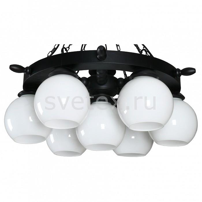Подвесная люстра АврораДеревянные<br>Артикул - AV_10072-7L,Бренд - Аврора (Россия),Коллекция - Штурвал,Гарантия, месяцы - 24,Высота, мм - 490-890,Диаметр, мм - 600,Тип лампы - компактная люминесцентная [КЛЛ] ИЛИнакаливания ИЛИсветодиодная [LED],Общее кол-во ламп - 7,Напряжение питания лампы, В - 220,Максимальная мощность лампы, Вт - 60,Лампы в комплекте - отсутствуют,Тип поверхности плафонов - матовый,Материал плафонов и подвесок - стекло,Цвет арматуры - венге, черный,Тип поверхности арматуры - матовый,Материал арматуры - дерево, металл,Количество плафонов - 7,Возможность подлючения диммера - можно, если установить лампу накаливания,Тип цоколя лампы - E14,Класс электробезопасности - I,Общая мощность, Вт - 420,Степень пылевлагозащиты, IP - 20,Диапазон рабочих температур - комнатная температура,Дополнительные параметры - способ крепления светильника к потолку – на монтажной пластине, стиль кантри<br>